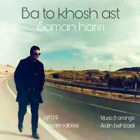 Saman Hariri - 'Ba To Khosh Ast'