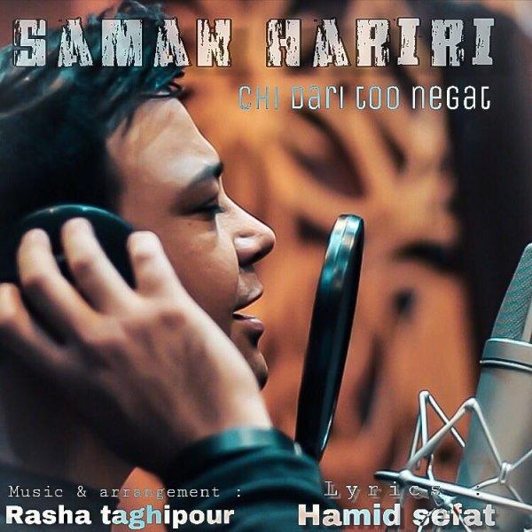 Saman Hariri - 'Chi Dari Too Negat'