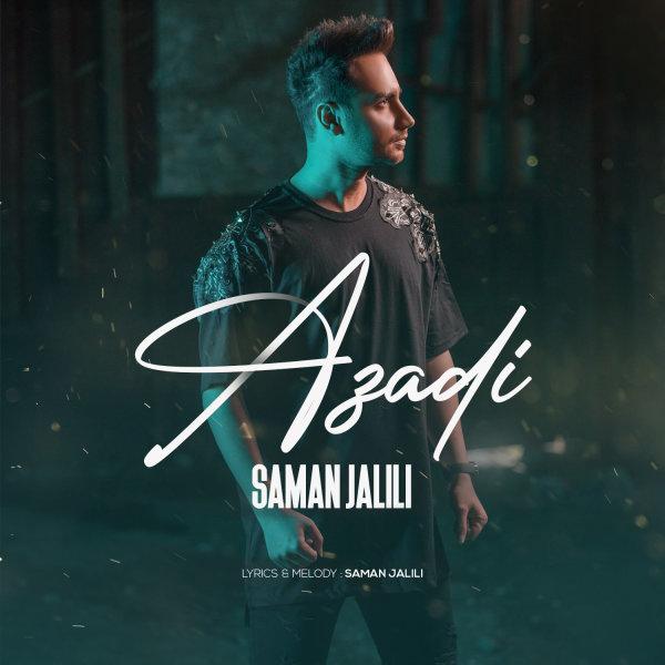 Saman Jalili - 'Azadi'