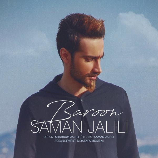 Saman Jalili - 'Baroon'
