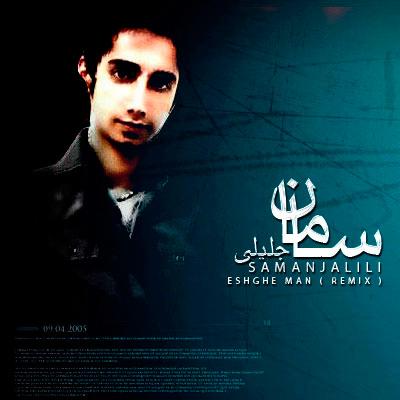Saman Jalili - 'Eshghe Man (Remix)'
