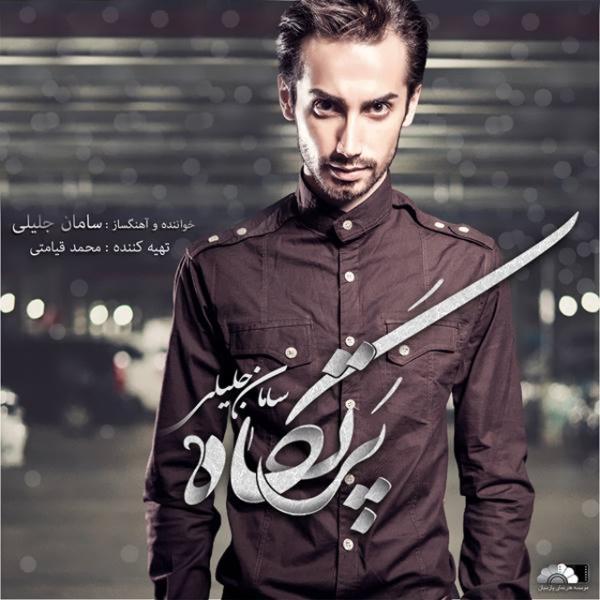 Saman Jalili - Eteraf