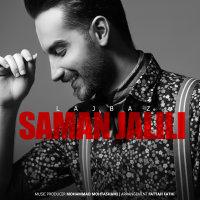 Saman Jalili - 'Lajbaz'