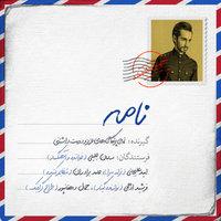 Saman Jalili - 'Nameh'