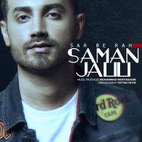 Saman Jalili - 'Sar Be Rah'