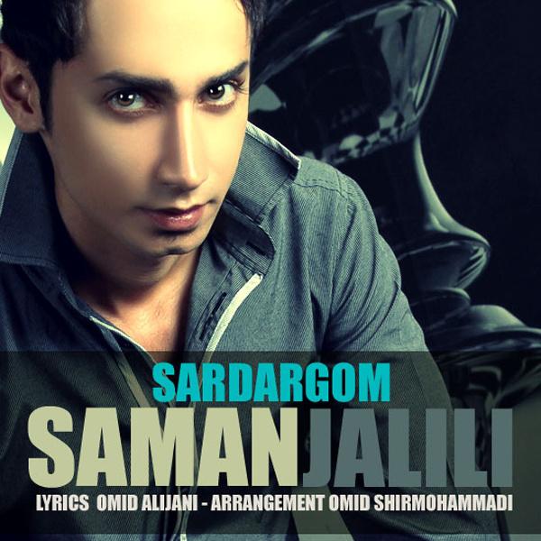 Saman Jalili - SardarGom