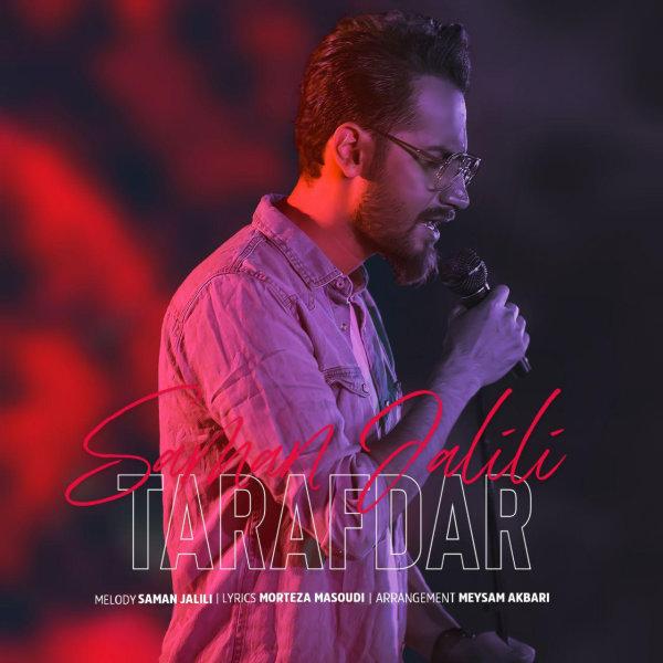 Saman Jalili - 'Tarafdar'