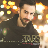 Saman Jalili - 'Tars'