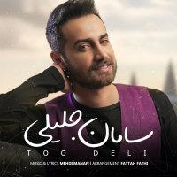 Saman Jalili - 'Too Deli'