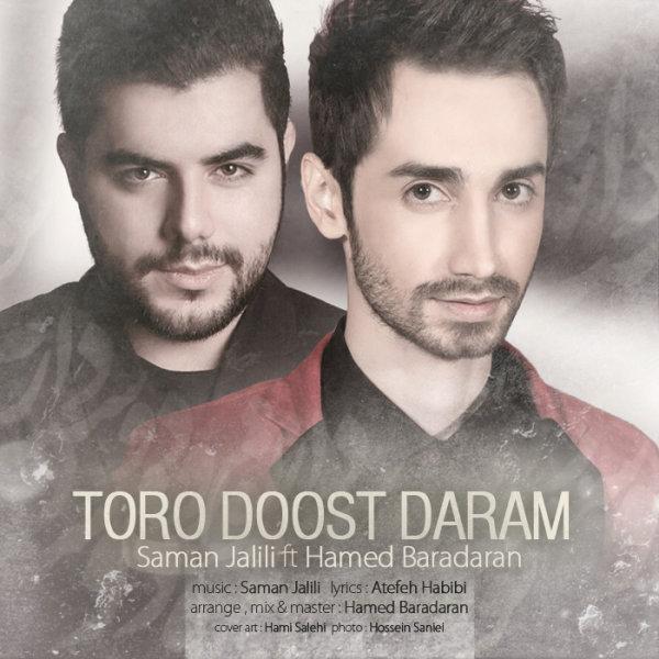 Saman Jalili - 'Toro Doost Daram (Ft Hamed Baradaran)'