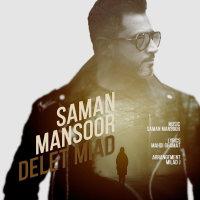 Saman Mansoor - 'Delet Miad'