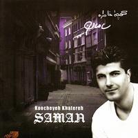 Saman - 'Shamdoony'