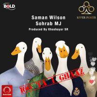Saman Wilson & Sohrab MJ - '100 Ta 1 Ghaaz'