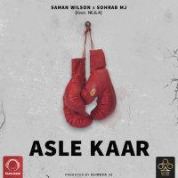 Saman Wilson & Sohrab MJ - 'Asle Kaar (Ft Nejla)'