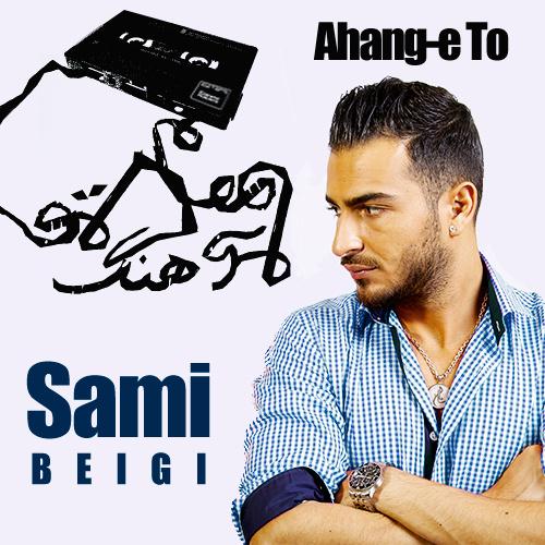 Sami Beigi - 'Ahange To'