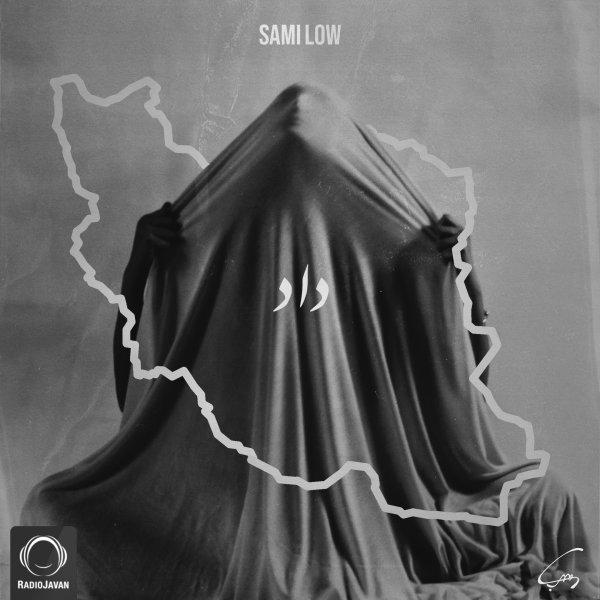 Sami Low - 'Daad'