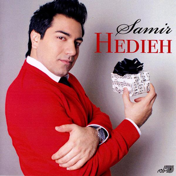Samir - 'Hamseda'