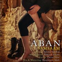 Samsaam - 'Aban'