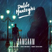 Samsaam - 'Dalile Manteghi'