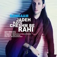 Samsaam - 'Jadeh Haye Cheshm Be Rahi'