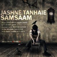 Samsaam - 'Jashne Tanhaie'