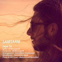 Samsaam - 'Jaye To'
