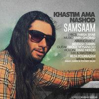 Samsaam - 'Khastim Ama Nashod'