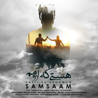 Samsaam - 'Hasti Ke Aroomam'