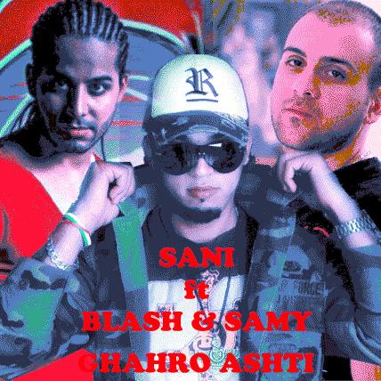 Sani - Ghahro Ashti (Ft Blash & Samy)