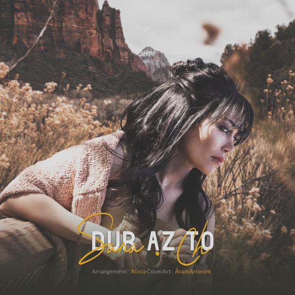 Sara Ch - 'Dur Az To'