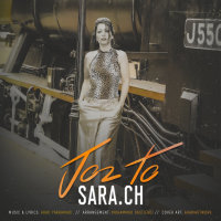 Sara Ch - 'Joz To'
