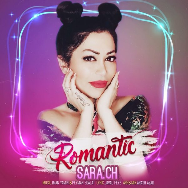 Sara Ch - 'Romantic'