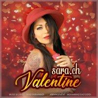 Sara Ch - 'Valentine'