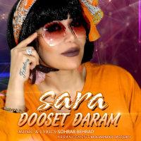 Sara Ch - 'Dooset Daram'