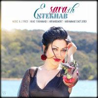 Sara Ch - 'Entekhab'
