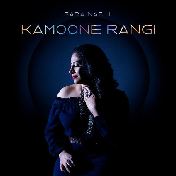 Sara Naeini - 'Kamoone Rangi'