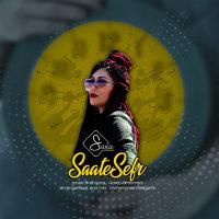 Sara Ch - 'Saate Sefr'