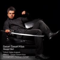 Sasan Sasani Kiya - 'Bayad Beri'