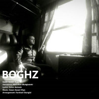 Sasan Sasani Kiya - 'Boghz'
