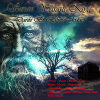 Sasan Sasani Kiya - 'Darde Bi Rahme Jodaei'