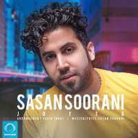 Sasan Soorani - 'Joft 6'