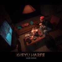 Sasan Soorani - 'Kheyli Harfe'