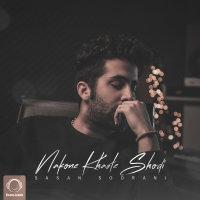 Sasan Soorani - 'Nakone Khaste Shodi'