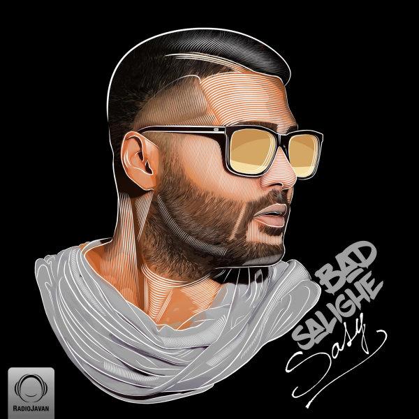 Sasy - Esmesh Yadam Nist (DJ Mamsi Remix)