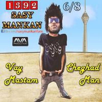 Sasy - 'Vay Cheghad Mastam Man'