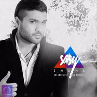 Sasy - 'Shans'