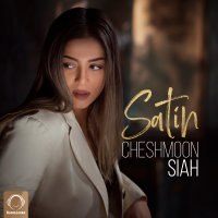 Satin - 'Cheshmoon Siah'