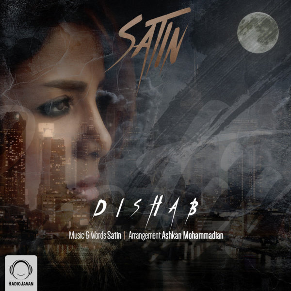 Satin - Dishab