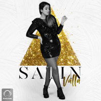 Satin - 'Valla'