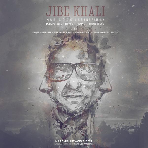 Various Artists - Jibe Khali